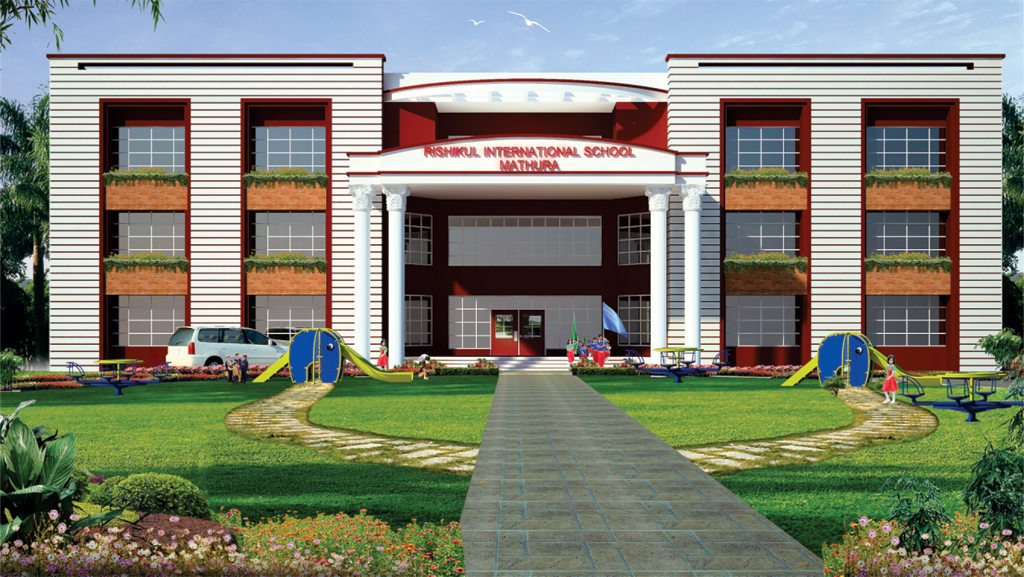 School Building View 1